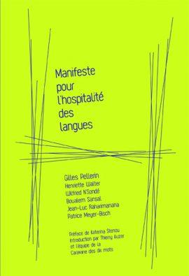 Manifeste pour l'hospitalité des langues